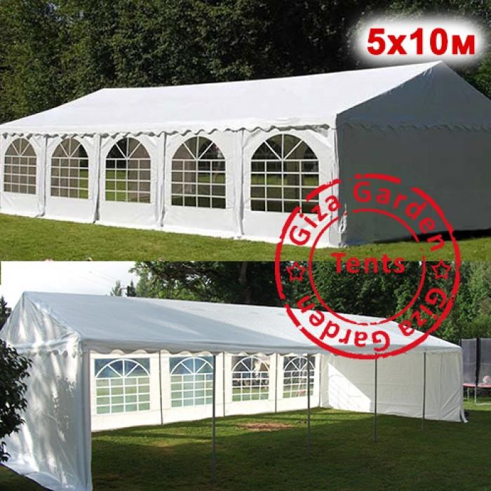 Тент-шатер 5х10м белый