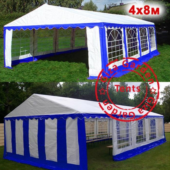 Тент-шатер Giza Garden 4х8м, сине-белый