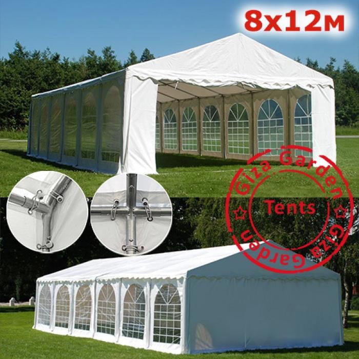 Шатер павильон Giza Garden 8x12м