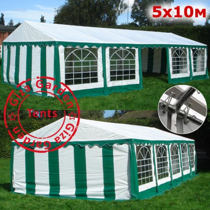 Шатер павильон Giza Garden 5х10м белый-зеленый