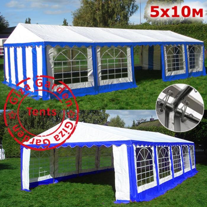 Тент-шатер Giza Garden 5х10м белый-синий