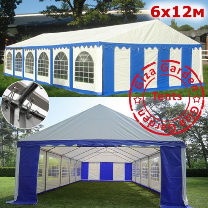Шатер павильон Giza Garden 6х12м, бело-синий