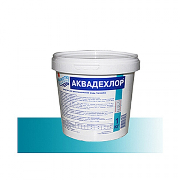 АКВАДЕХЛОР. Порошкообразное средство для дехлорирования воды