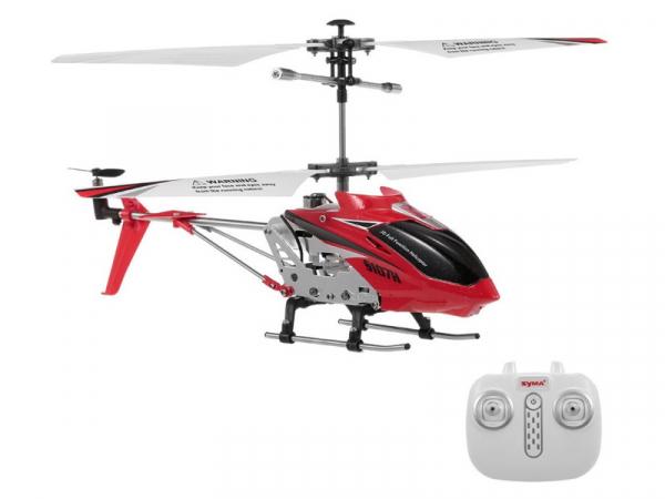 Вертолет Syma S107Н с функцией зависания