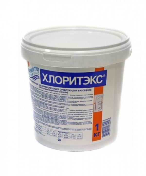 ХЛОРИТЭКС, 1кг ведро, гранулы для текущей и ударной дезинфекции воды